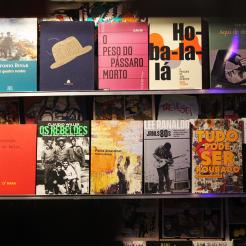 cemiterio-de-automoveis-buenas-bookstore-8